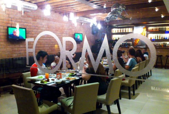 Formo Reopens!