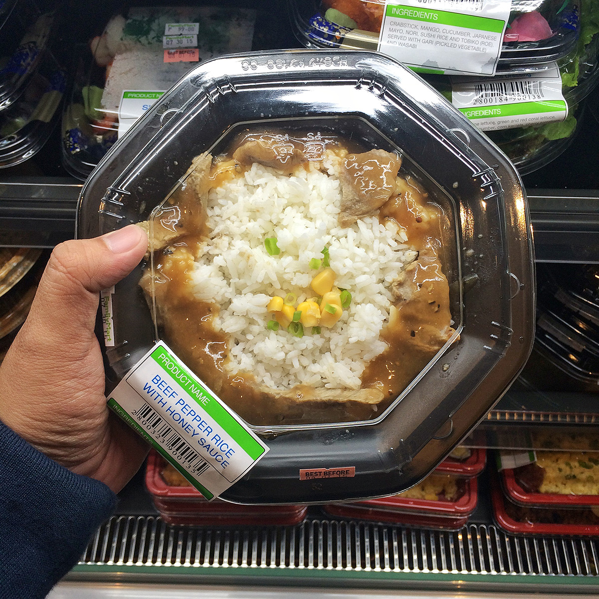FamilyMart Cebu: Beef Pepper Rice