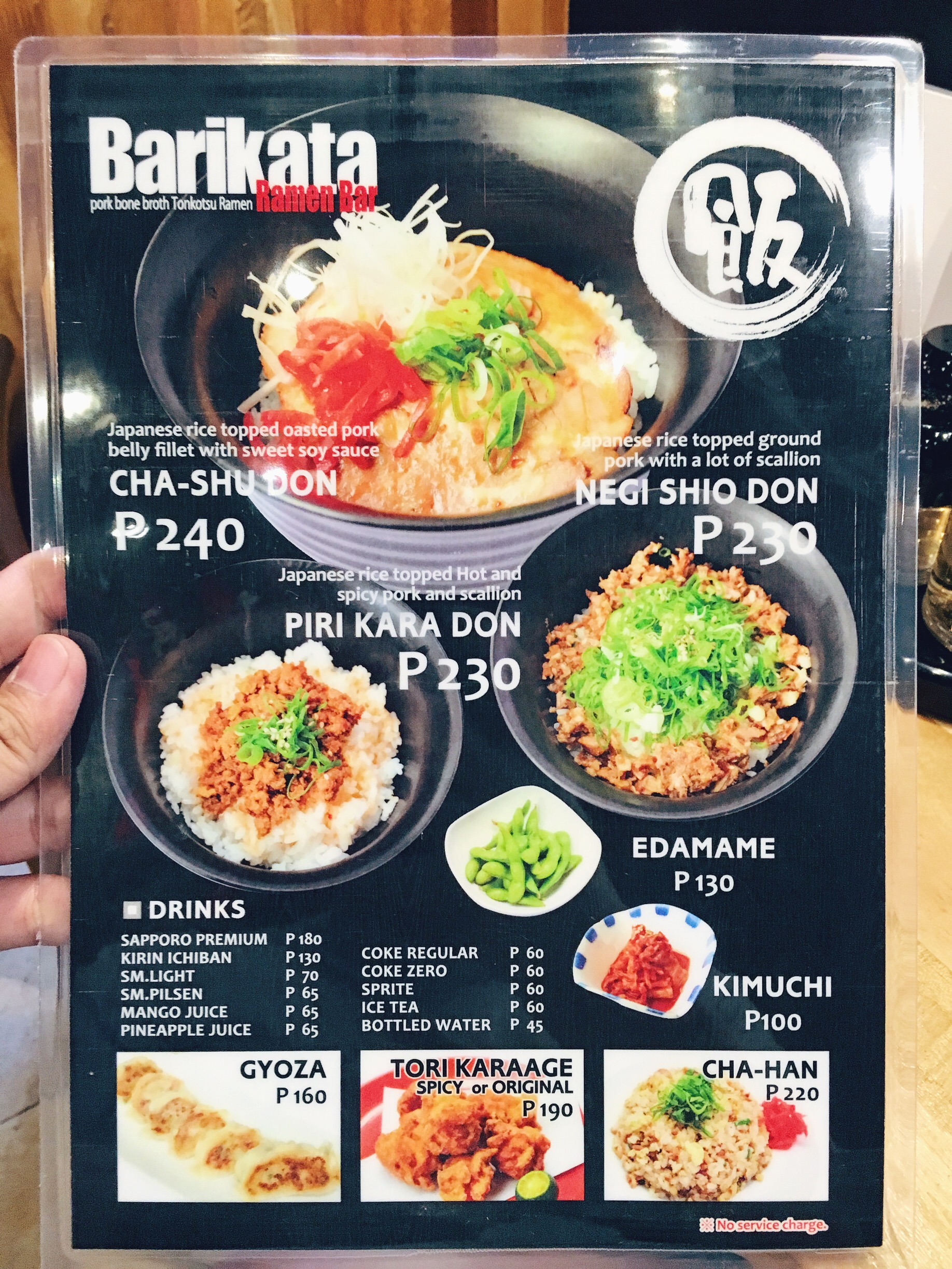 Barikata Ramen Bar Menu