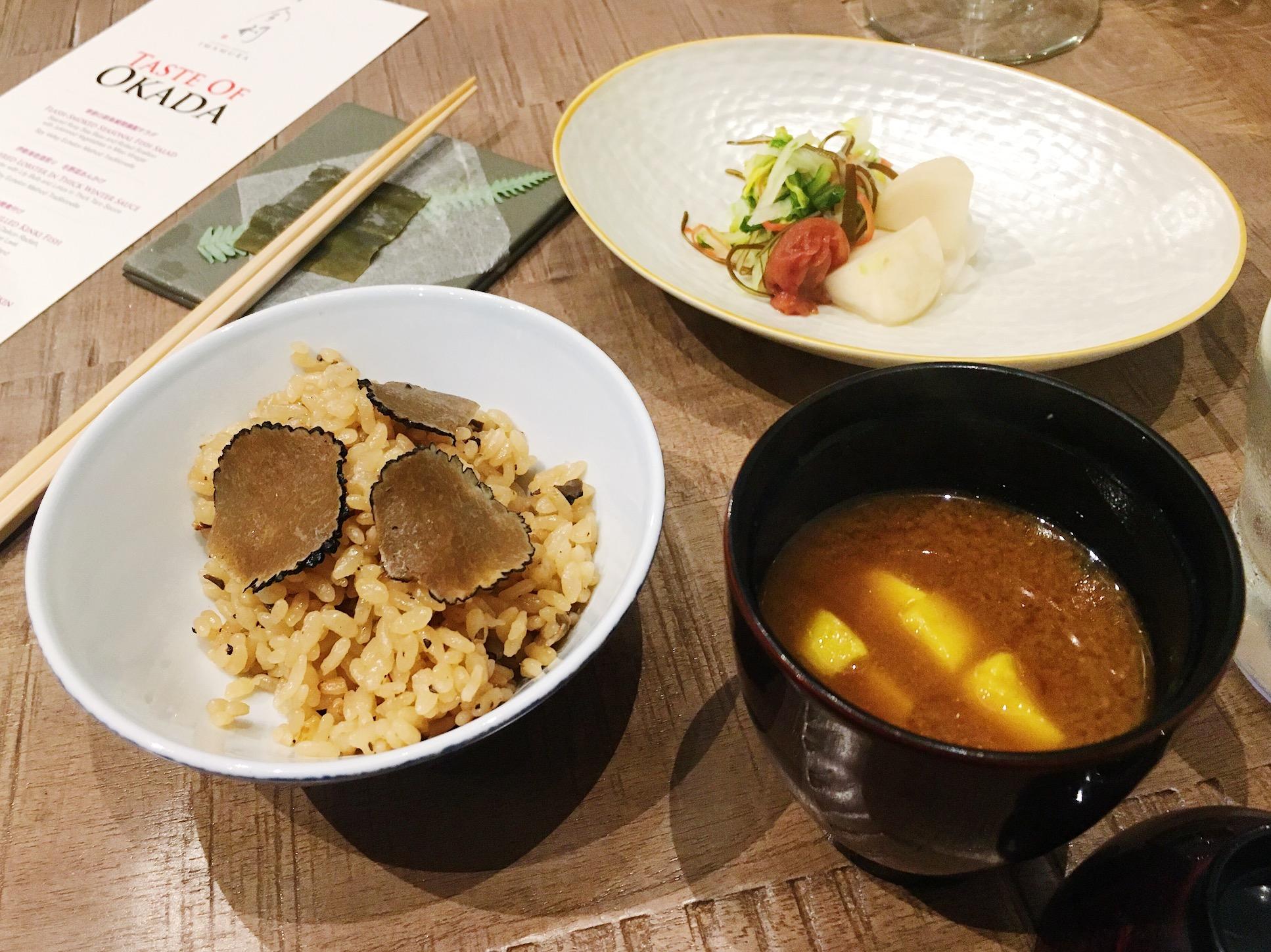 Taste of Okada